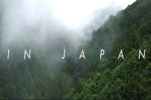 """""""Japan""""  外国人の目に映る「日本」"""